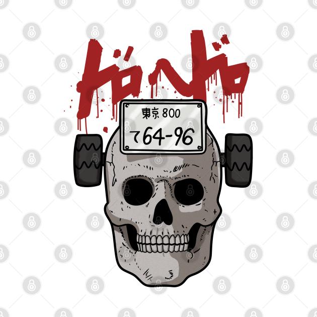 TeePublic: Dorohedoro Ebisu Mask
