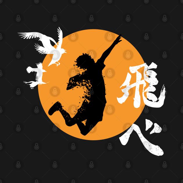 TeePublic: Haikyuu: Karasuno - Hinata Smash
