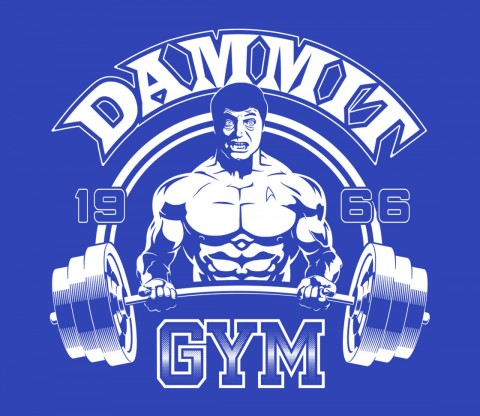 TeeFury: Dammit Gym