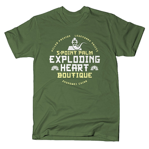 SnorgTees: 5-Point Palm Exploding Heart Boutique