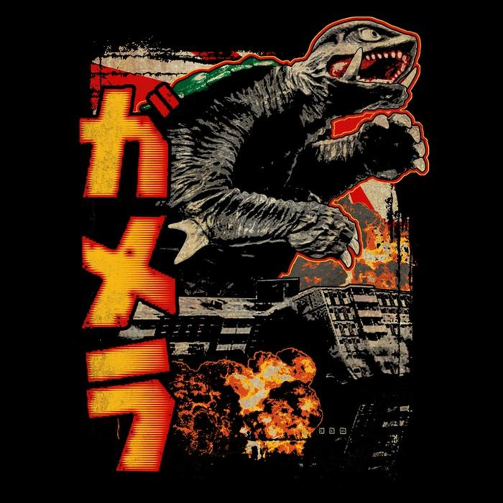 Once Upon a Tee: Pop Gamera