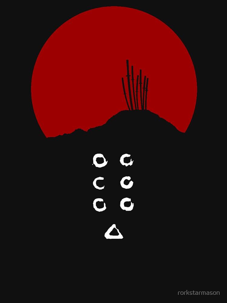 RedBubble: 7S