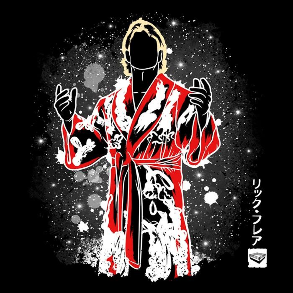 Once Upon a Tee: The Nature Boy