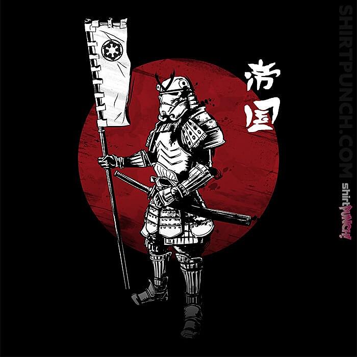 ShirtPunch: Samurai Empire