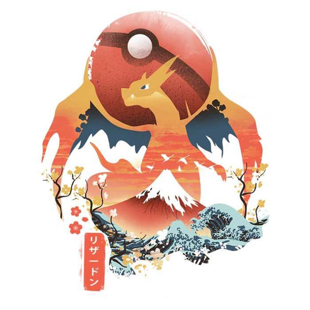 Once Upon a Tee: Ukiyo Fire
