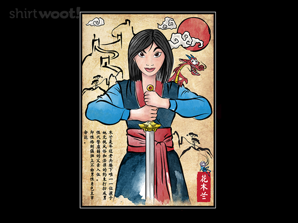Woot!: The Legend of the Woman Warrior
