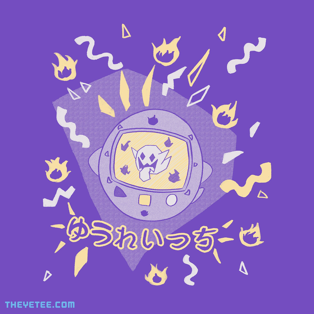 The Yetee: Virtual Ghost Friend