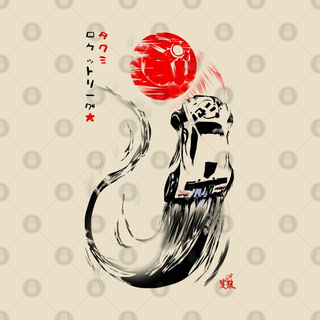 TeePublic: Rocket Sumi-e