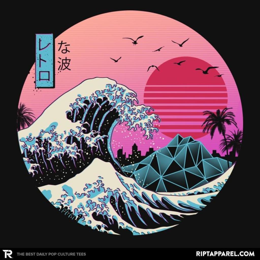 Ript: The Great Retro Wave