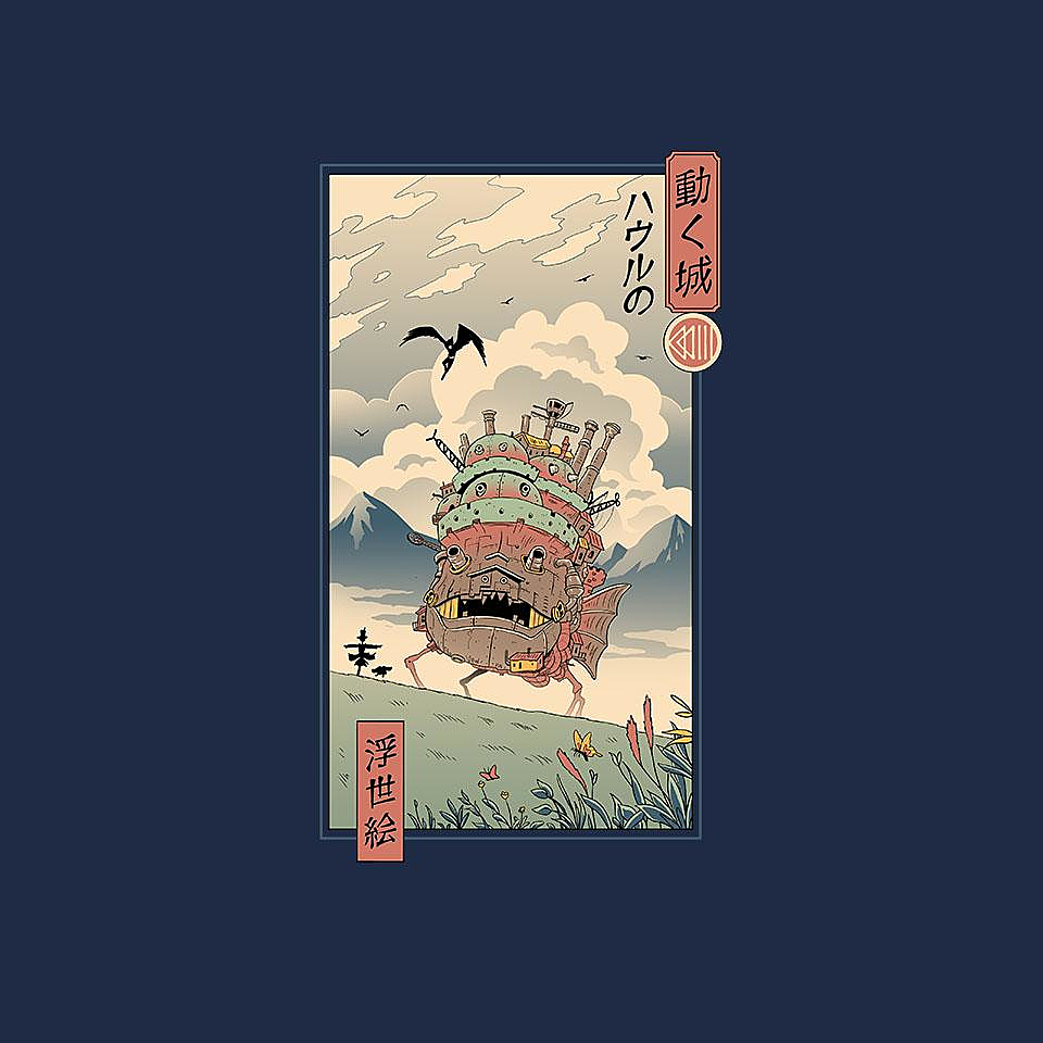 TeeFury: Moving Castle Ukiyo-E