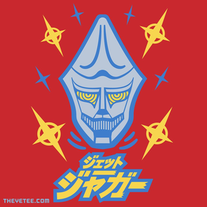 The Yetee: Punch! Punch! Punch!