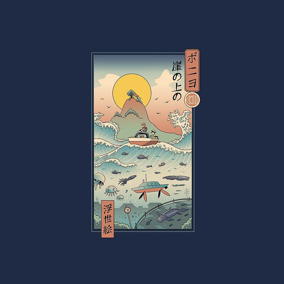 TeeFury: Ukiyo-E By The Sea