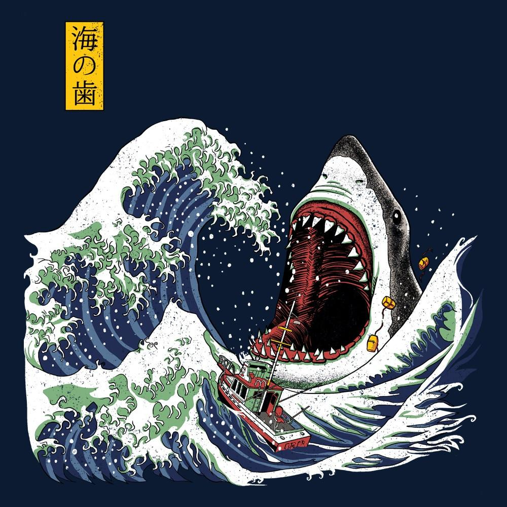 Once Upon a Tee: Great White Off Amity
