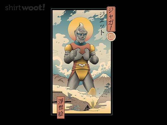 Woot!: Robot Kaiju