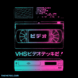 The Yetee: VHS Hi-Fi Video Deck