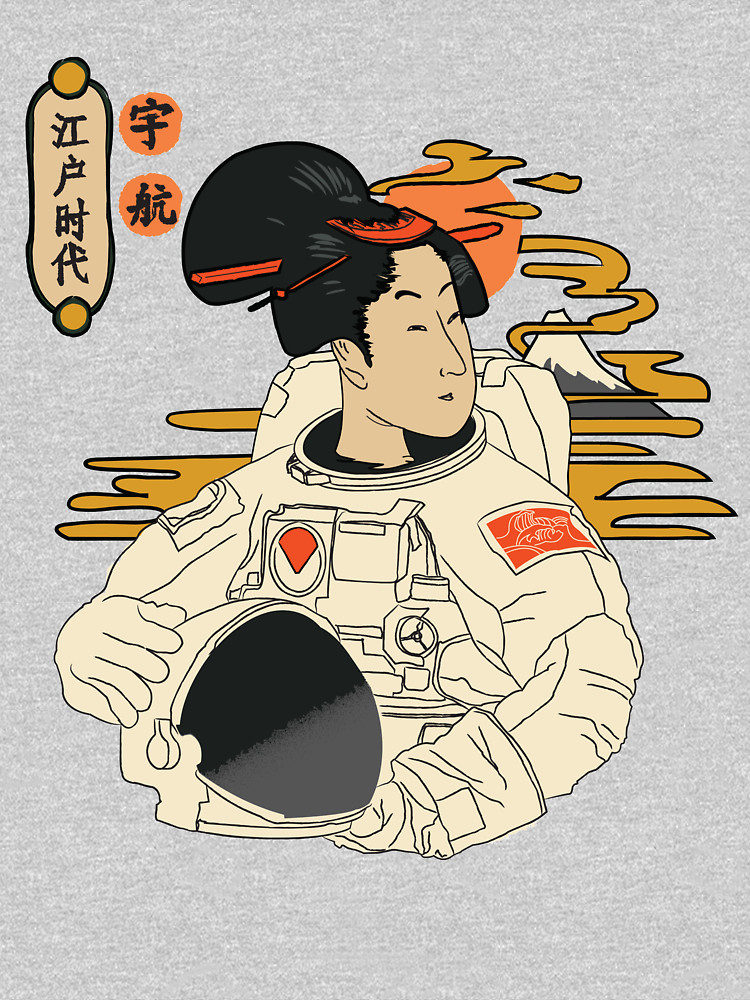 RedBubble: great era of Edo