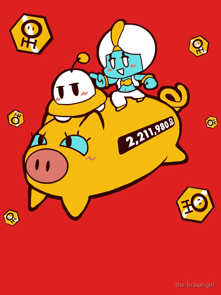 RedBubble: Piggybank Ride