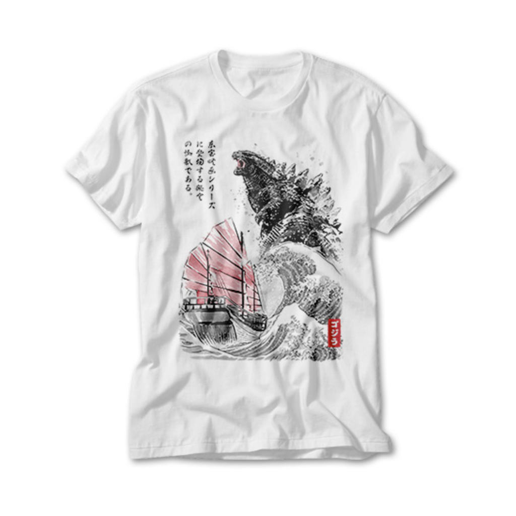 OtherTees: King of the Monsters