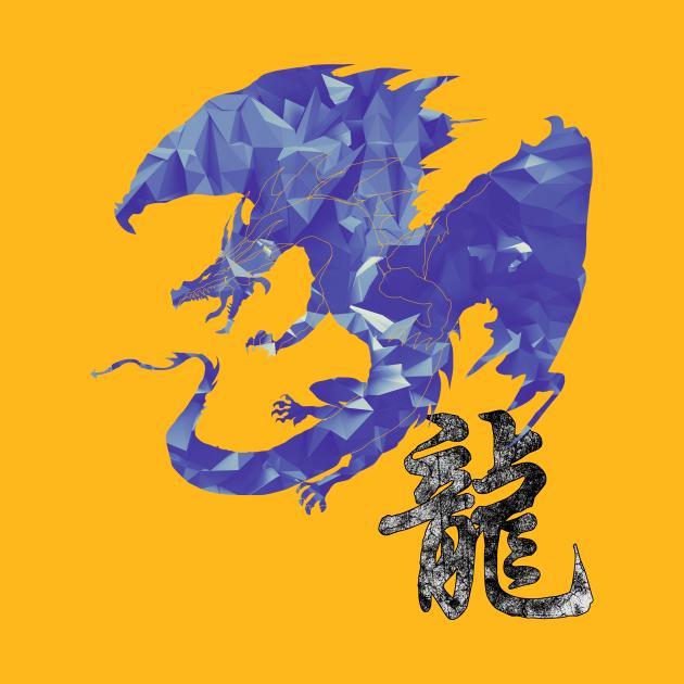 TeePublic: Dragon - 龙