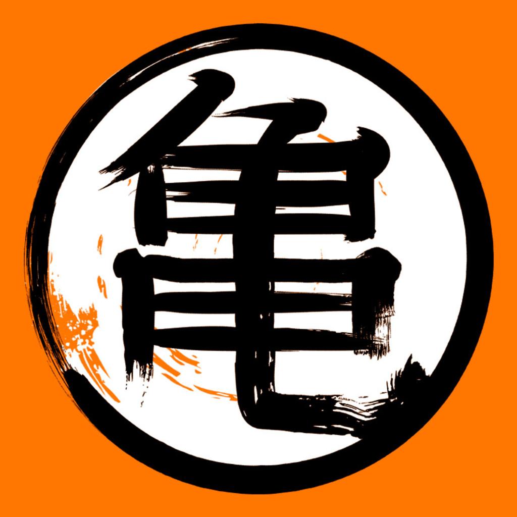 Pampling: Kame Kanji