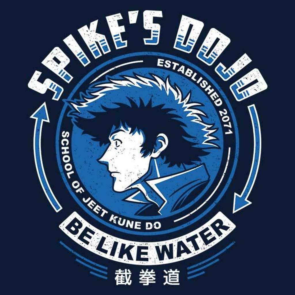 Once Upon a Tee: Spike's Dojo