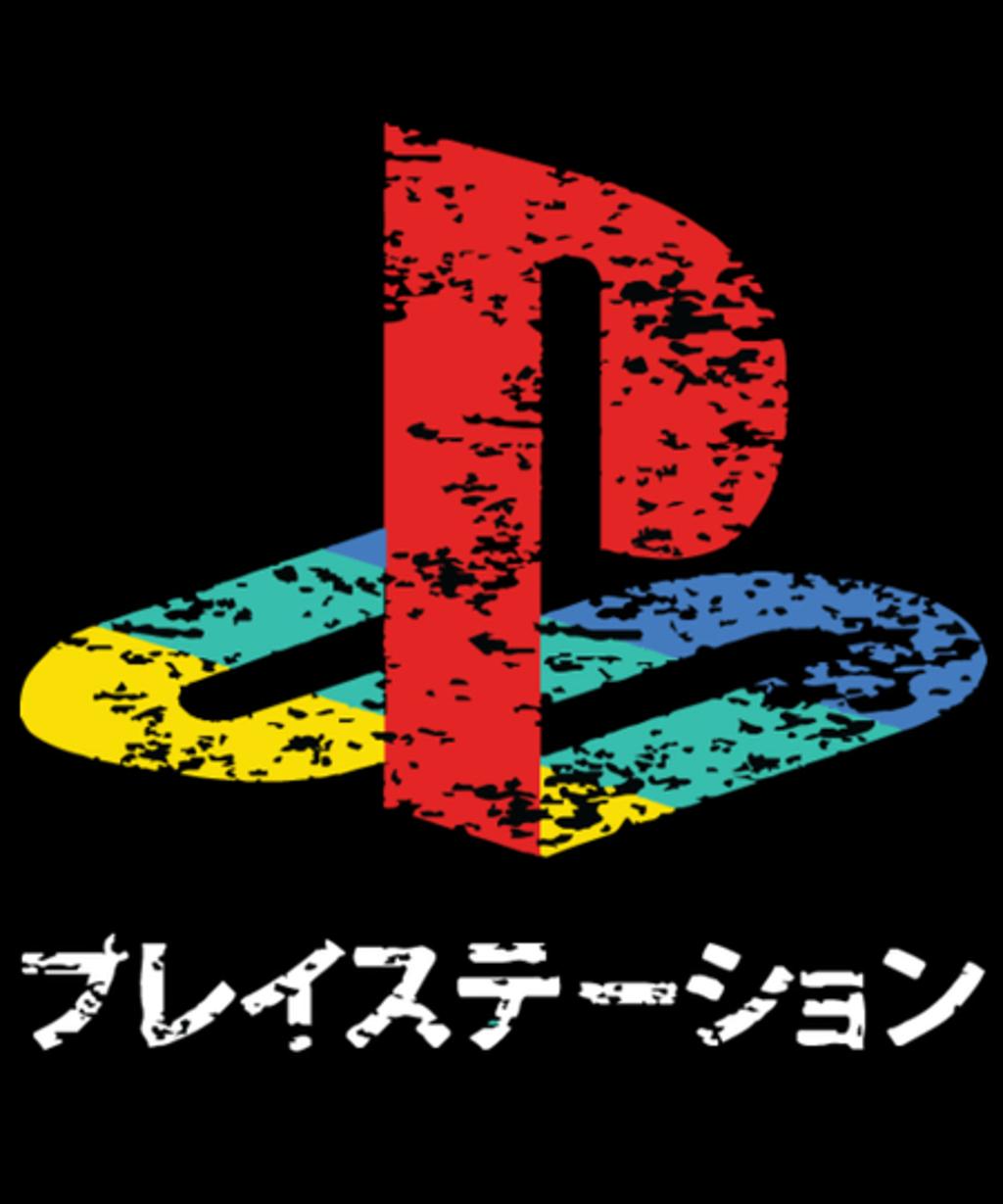 Qwertee: Vintage Logo