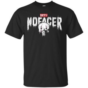 Pop-Up Tee: No Facer
