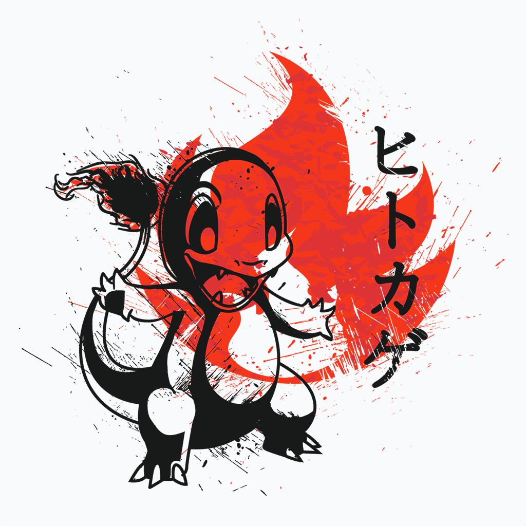 Pop-Up Tee: Red Sun Fire