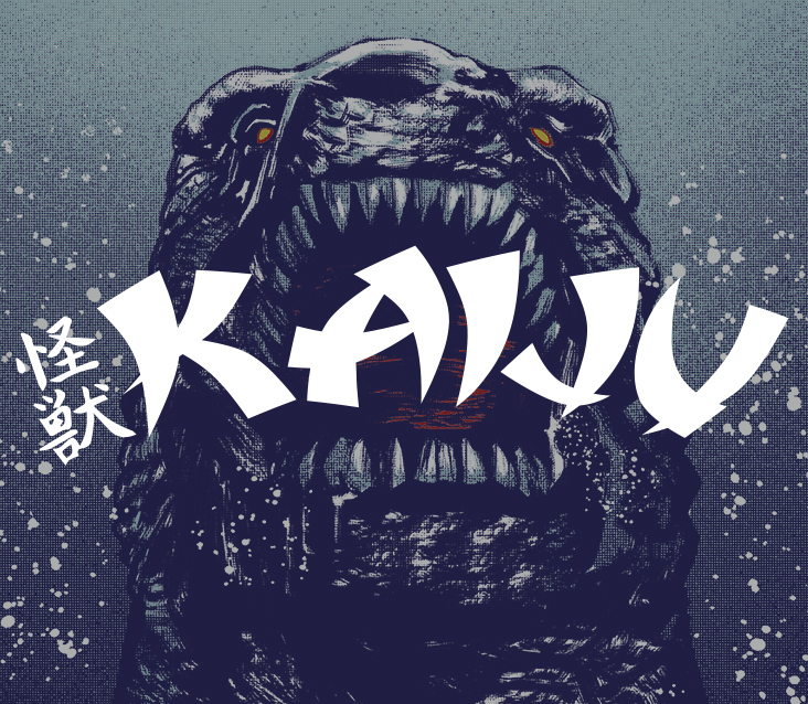TeeFury: Kaiju Collection