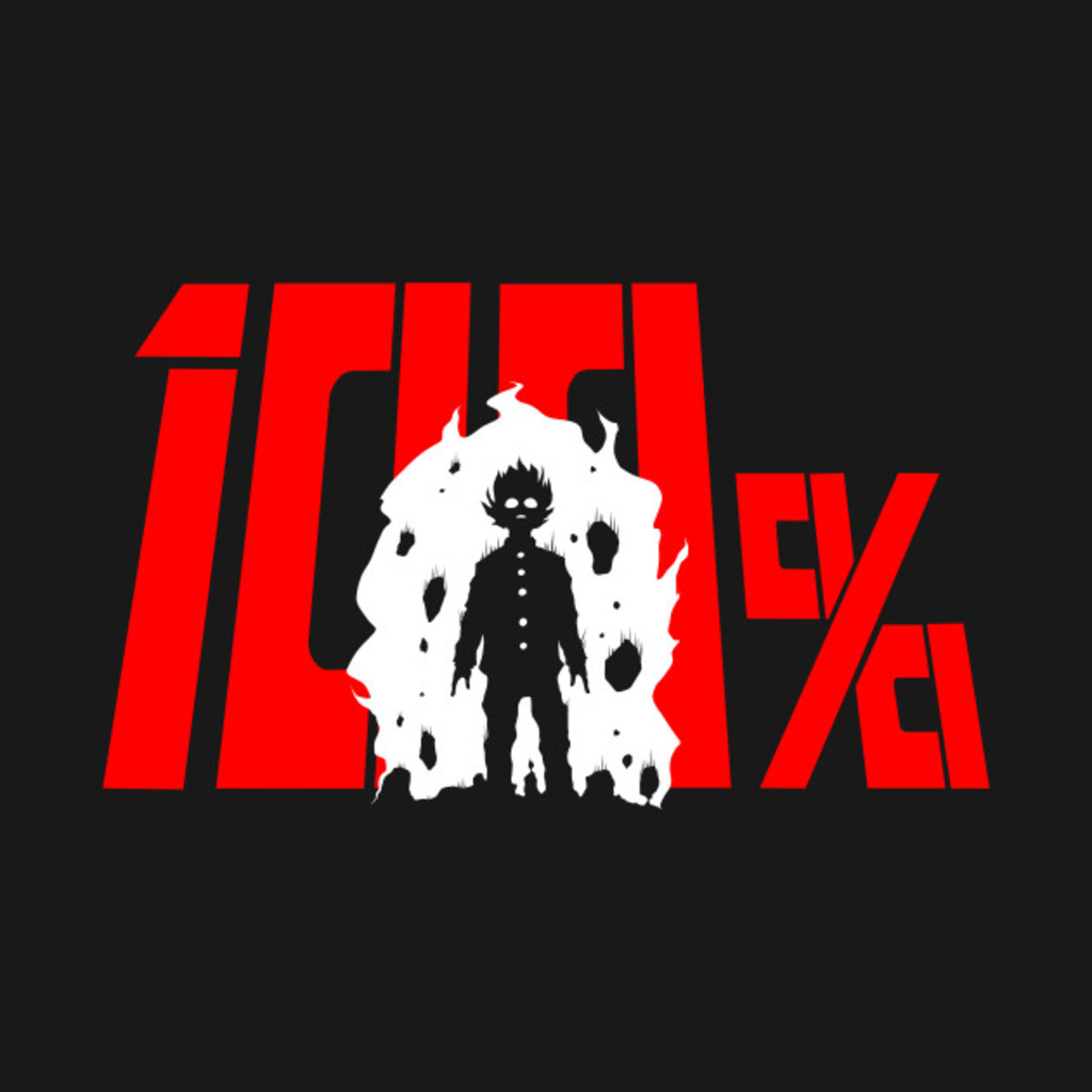 TeePublic: 100% Animosity T-Shirt