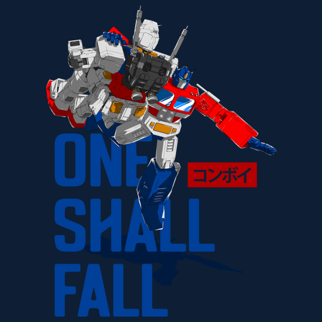 NeatoShop: #034 - One Shall Stand (Gen-1 Edition)