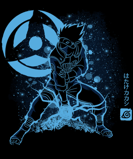 Qwertee: The Sensei