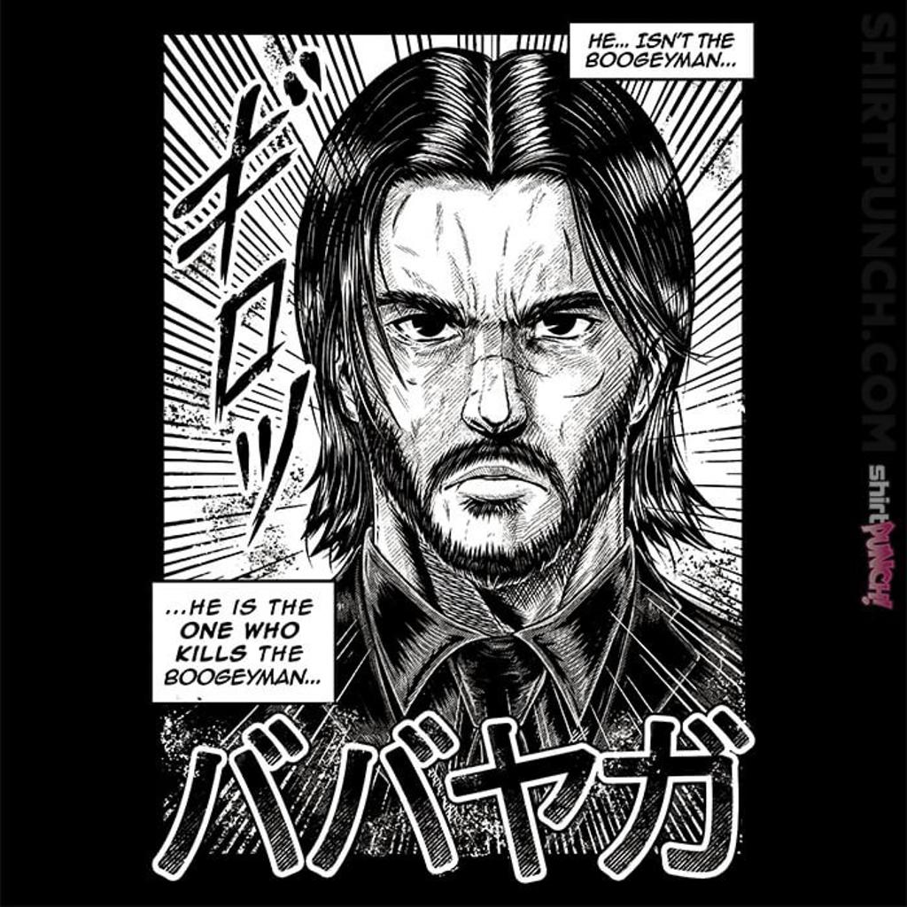 ShirtPunch: Babayaga