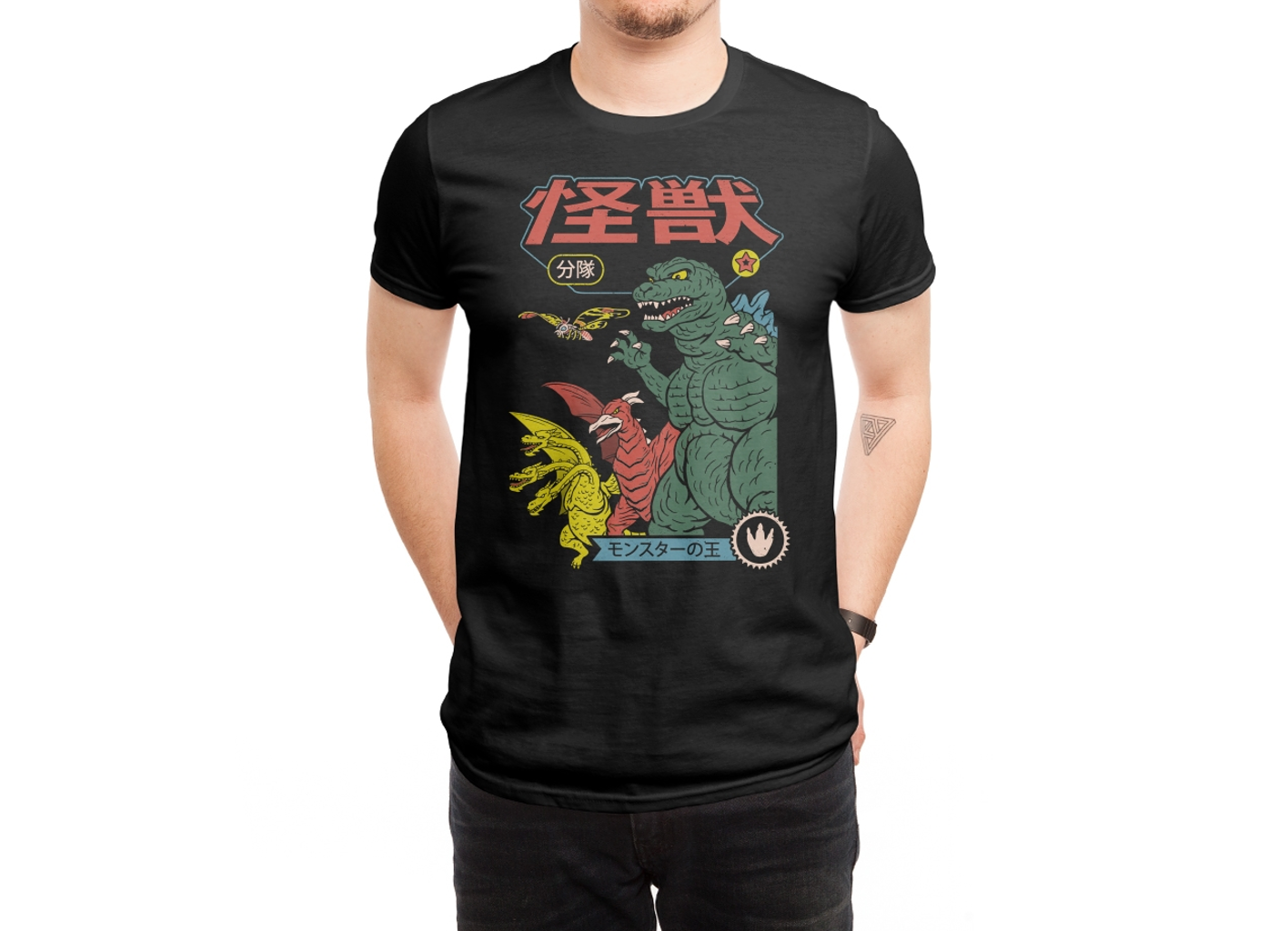 Threadless: Kaiju Sentai