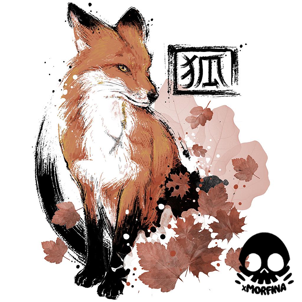 TeeTee: Red Fox