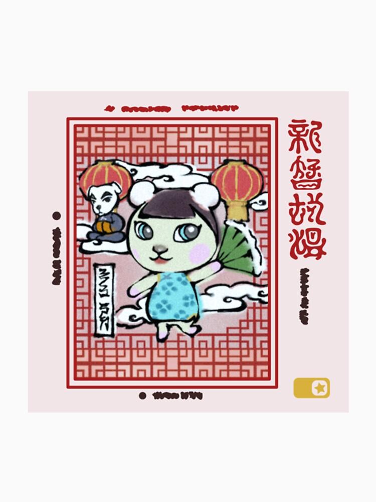 RedBubble: acnh - imperial kk album cover