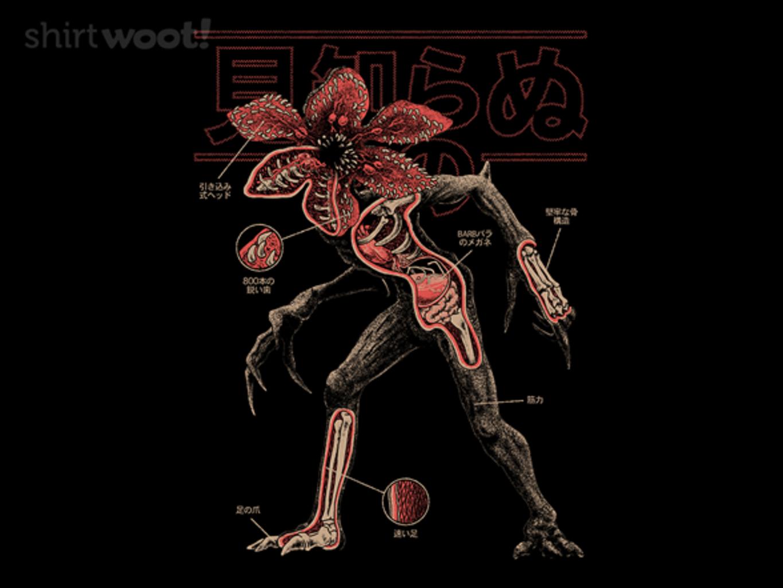 Woot!: Stranger Kaiju