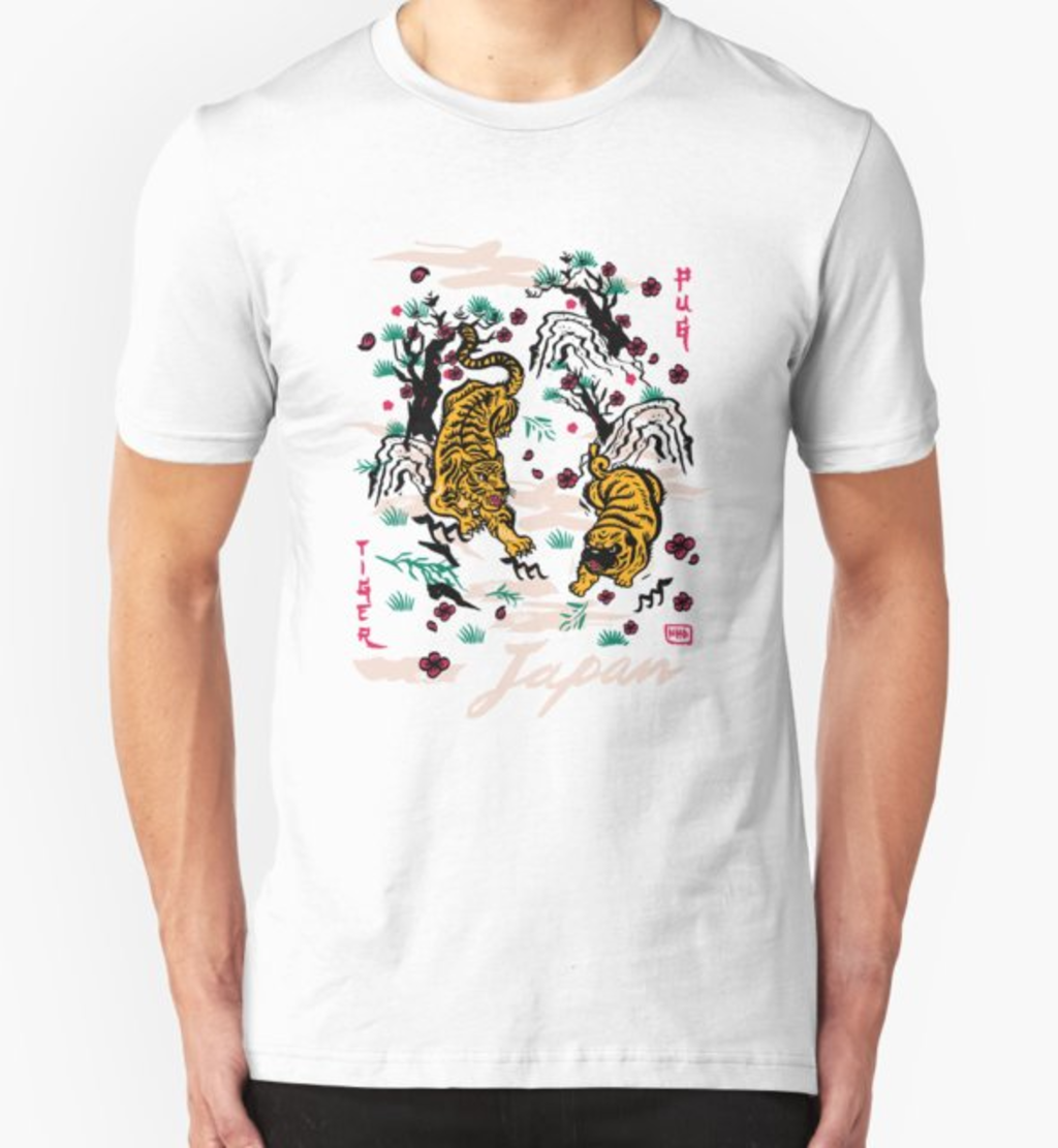 RedBubble: Tiger and Pug Japanese style