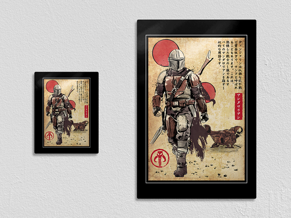 "Woot!: ""The Way of Bounty Hunters"" Metal Poster"