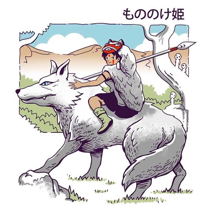 Once Upon a Tee: Shonen Wolf Princess