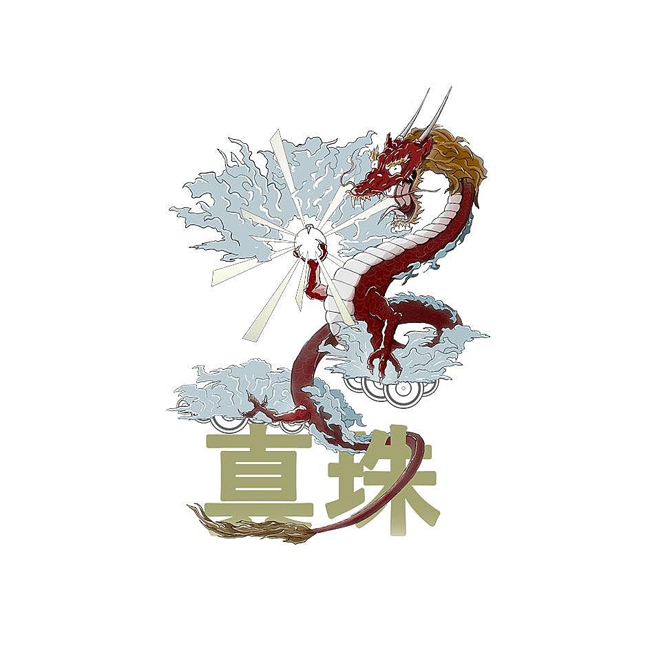 TeeFury: Dragon Pearl