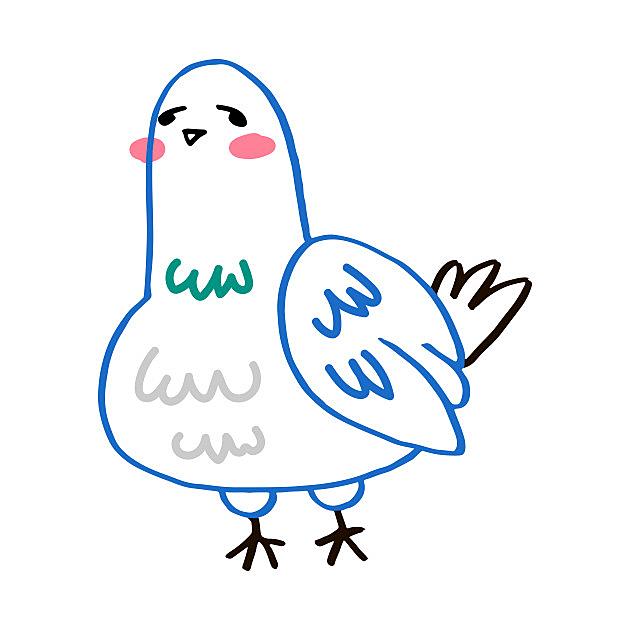 TeePublic: Cute Pigeon
