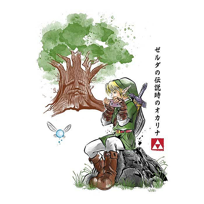 Once Upon a Tee: Great Deku Watercolor