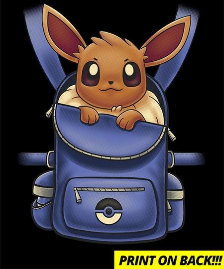 Qwertee: Normal Backpack