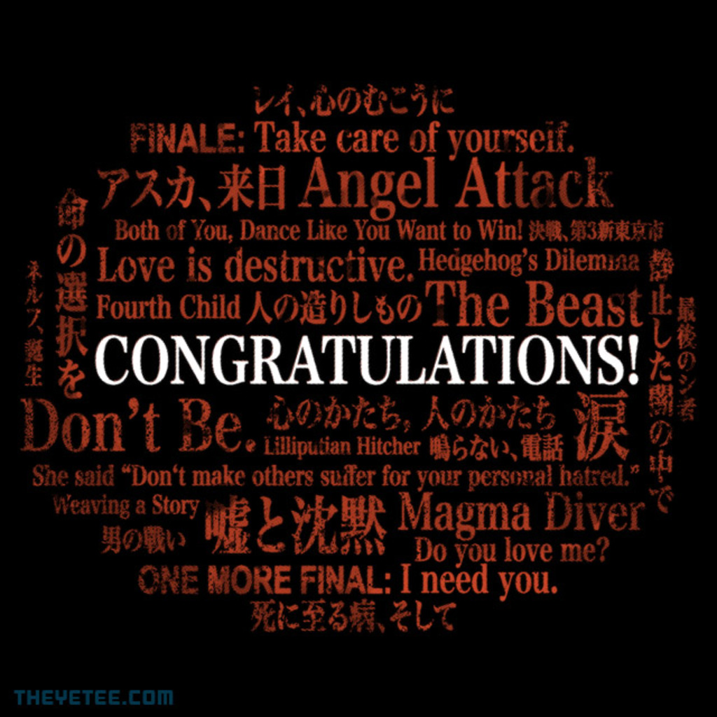 The Yetee: Congratulations!