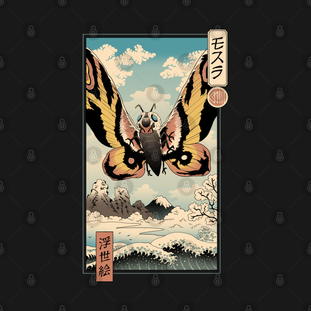 TeePublic: Ancient Moth Ukiyo-e