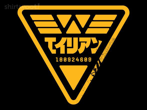 Woot!: The Weyland Corp