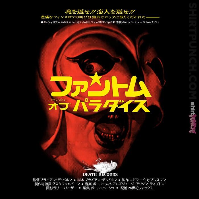 ShirtPunch: Phantom Of The Paradise
