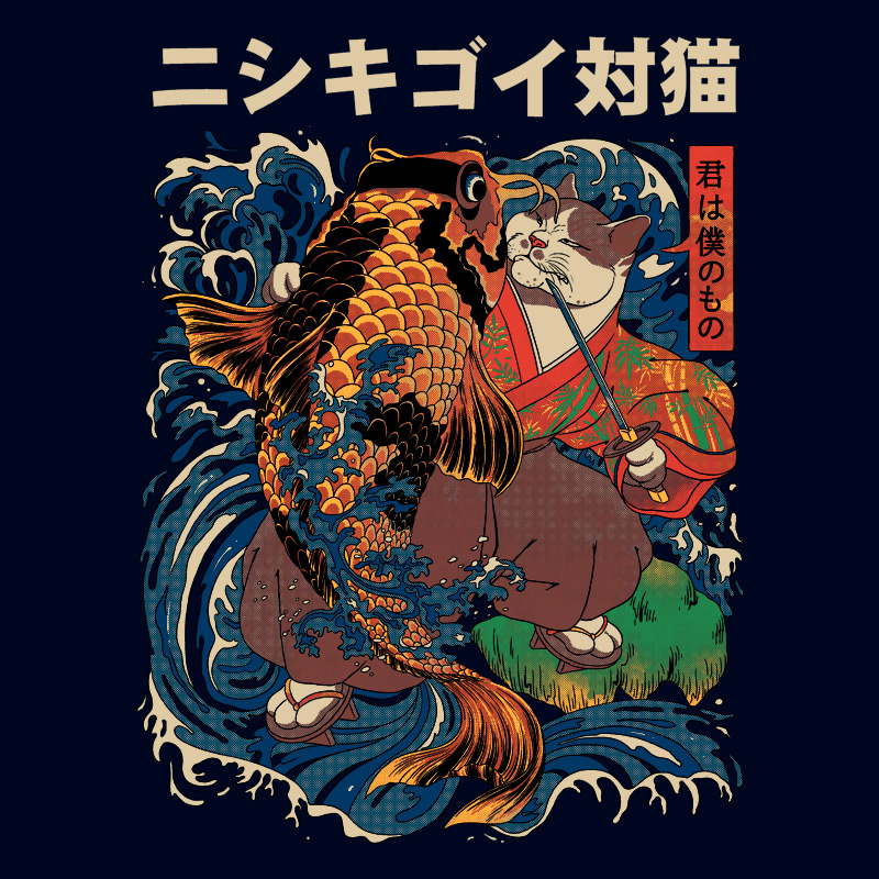 Pampling: The Cat and Koi