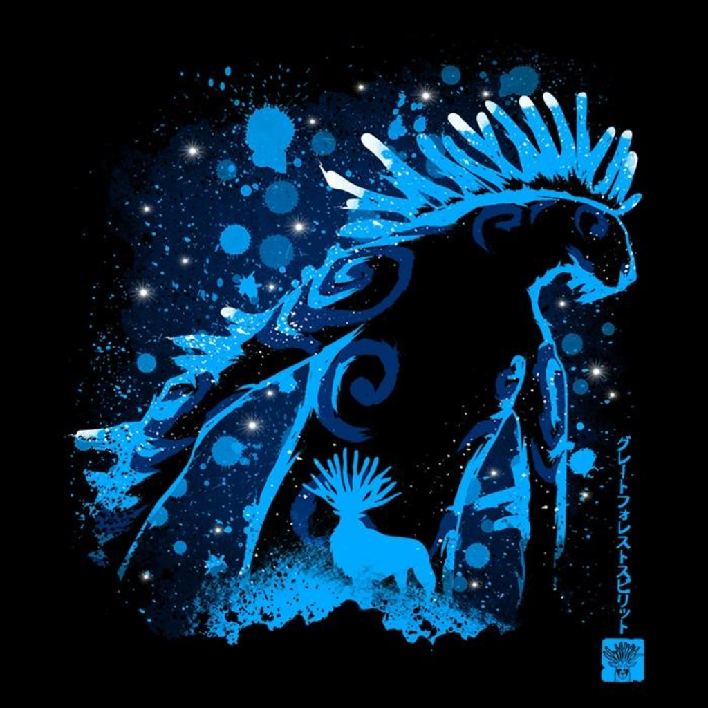 Once Upon a Tee: The Great Spirit